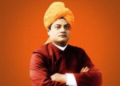 Best Swami Vivekananda Quotes About Love, Life, Success and Education