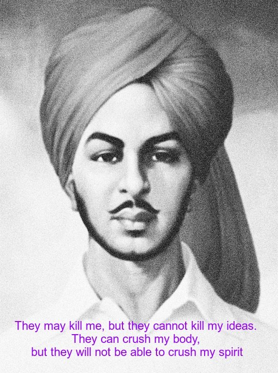 Famous Bhagat Singh Quotes